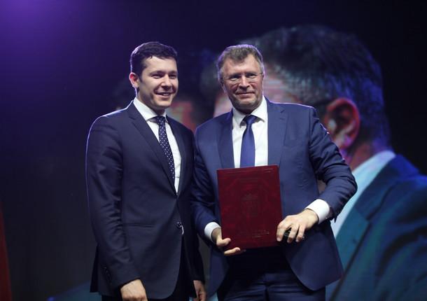 В Калининграде награждали бизнесменов