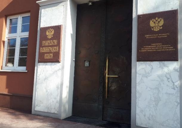 4 заведениям общепита в Калининграде разрешили работать в ночное время